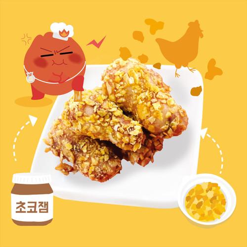 요리하는떡카소 쫄깃한떡치킨 만들기 쿠킹박스