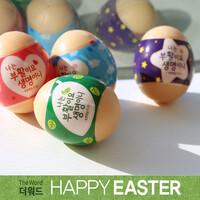 부활절 달걀 수축필름 (24매)_부활생명
