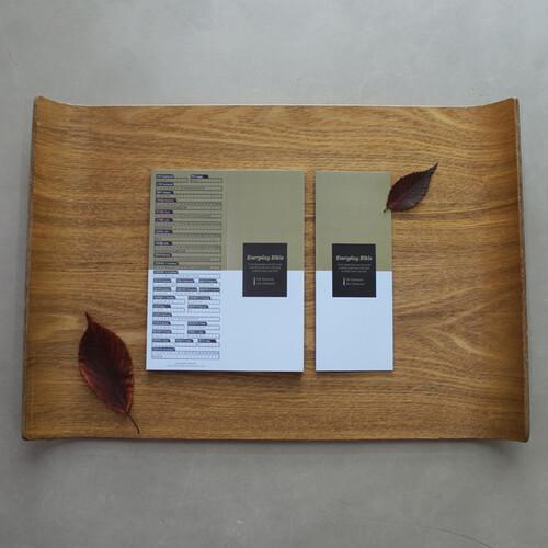 Prism Brown-성경읽기표4장/20장/30장-피터카페