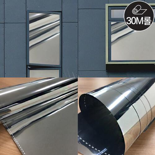 [30M] 창문용 거울효과 은반사 실버미러 시트지 2밀