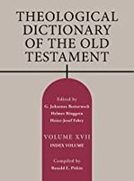 TDOT, Vol. 17: Index Volume (Theological Dictionary of the Old Testament) (Hardcover)