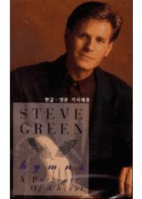 Steve Green 스티브 그린 Hymns - A portrait of Christ (Tape)