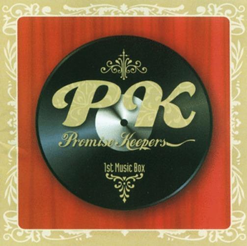 PK - 빛이 되다(CD)