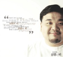 오세광 워십 - 성령의 비(CD)