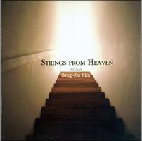 김상진 Viola - STRINGS FROM HEAVEN (CD)
