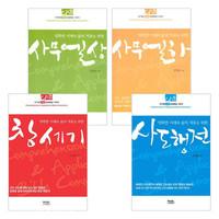 아가페 CAB 성경해설 시리즈 세트 (전4권)