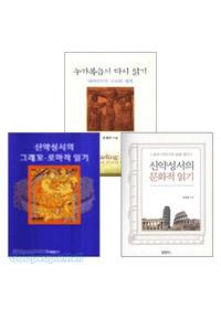 윤철원 교수 저서 세트(전3권)