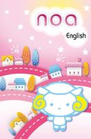 NOA English (CD DVD)