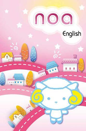 NOA English (CD DVD)