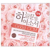 GOOD CCM (4CD)