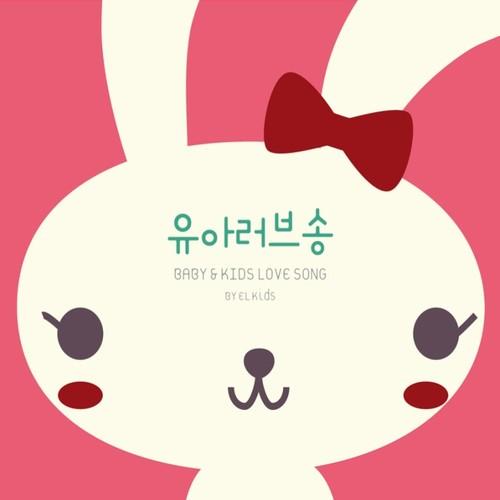 유아 러브송 (3CD)