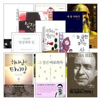 하정완 목사의 <크리스천 청년 필독> 추천도서 세트(전11권)