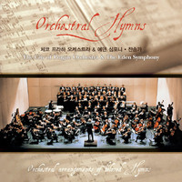 Orchestral Hymns - 체코 프라하 오케스트라 & 에덴 심포니 찬송가 연주 (Deluxe-edition / 2CD)