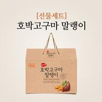 금산 축복의열매 김현 전도사의 반건조 호박고구마 말랭이 선물세트 (15봉)