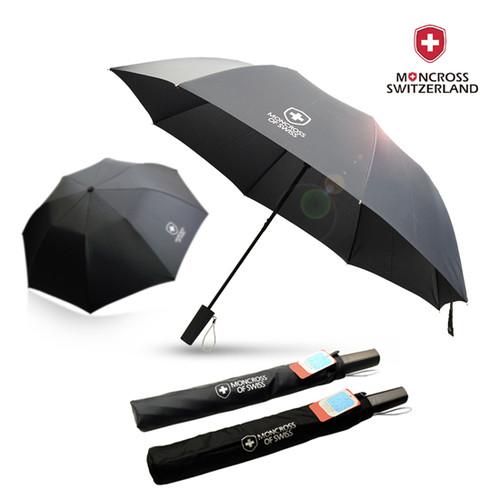 몽크로스 2단 솔리드 반자동 우산