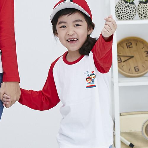 마이제이디_나그랑 티셔츠  긴팔(빨강)-심플프린트(20종)