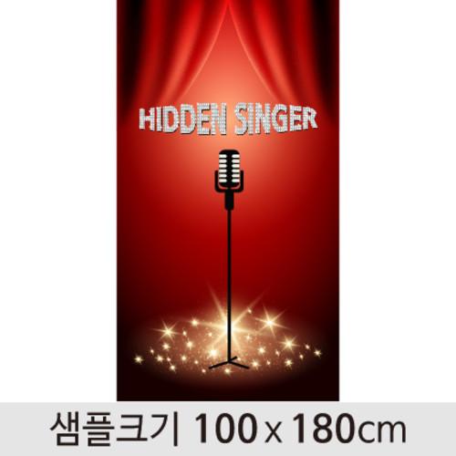 무대배경현수막-068 ( 100 x 180 )