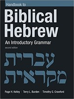 Handbook to Biblical Hebrew: An Introductory Grammar, 2d Ed. (PB)