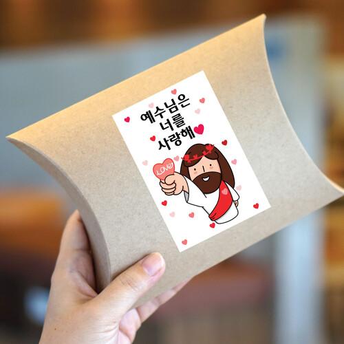 <갓월드>선물세트 NO.12 예수님은 나의 비타민(핑크) 350ml(라벨 선물포장)