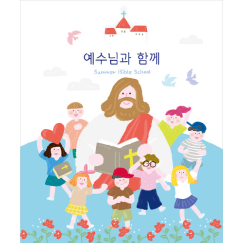 여름성경학교현수막-193 ( 100 x 120 )