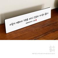 순수캘리 성경말씀액자 - SA0181 예레미야애가 3장 26절