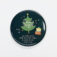 휴대용말씀손거울 크리스마스-02 크리스마스 트리