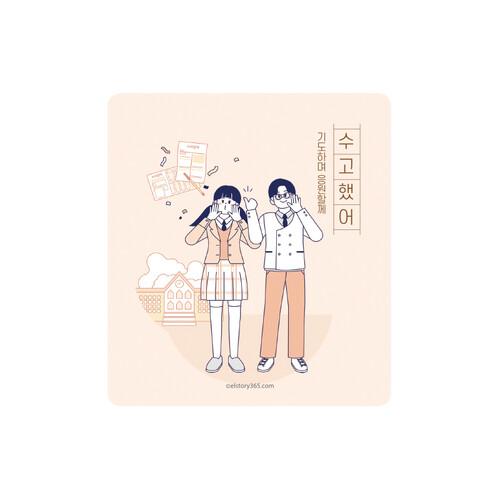 미니카드(EL-1146) 100장(고급지)/500장(일반지)