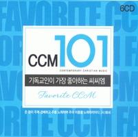 기독교인이 가장 좋아하는 씨씨엠 - CCM 101 (6CD)