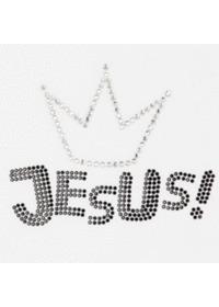 핫 픽스 큐빅 티셔츠 KING JESUS(LC9046)-성인용