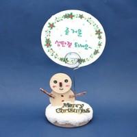 크리스마스 메모꽂이 만들기 - 눈사람(5인용세트)