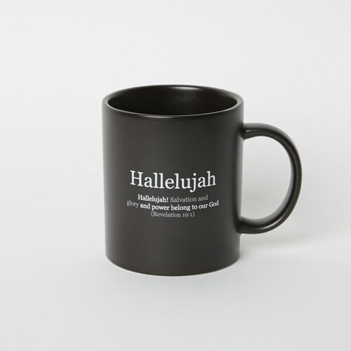 할렐루야머그