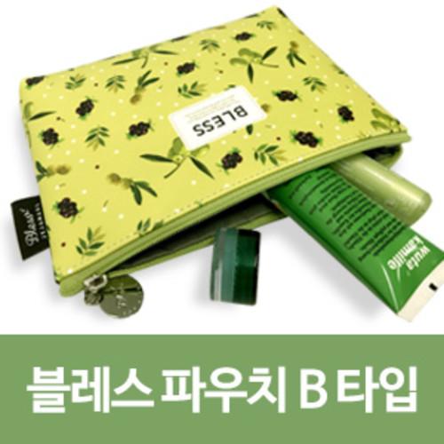 블레스 파우치 B타입 성경열매 모티브 디자인 가방