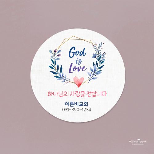 전도용 스티커_030 - God is Love (1000매)