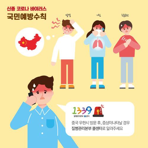 안전예방현수막(신종코로나바이러스)-023 ( 150 x 150 )
