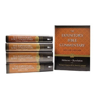 EBC: New Testament 5 Vols., Rev. Ed. 세트 (Expositors Bible Commentary) - 트렘퍼 롱맨 저서 (양장본)