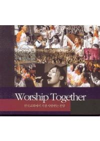 Worship together 워십투게더 (CD)