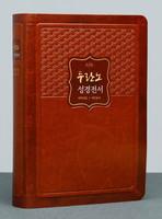 두란노 성경전서 합본(색인/이태리신소재/무지퍼/황갈색/NKR72THU)