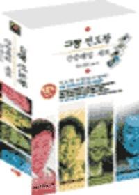 규장 전도왕 간증 테잎 세트 (전 4개)
