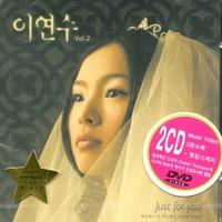 이연수 2집 - Just for you(2CD)보너스시디 DVD호환