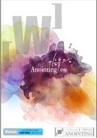 어노인팅 9집 - 기름부으심 (2CD)