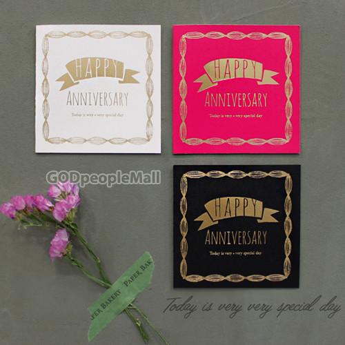 Happy Anniversary mini card 10묶음