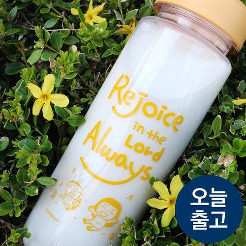 Rejoice_기뻐하라 에코젠 보틀+네오프렌 (500ml) #3341