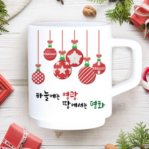 성탄절 MUG