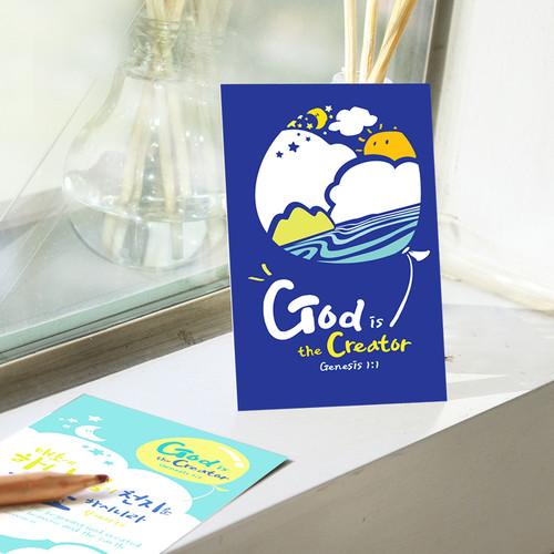 명함전도지(500매) -창조주하나님