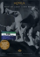 DC Talk - Free at Last · The Movie (수입 DVD)