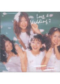 러브 웨딩 Love&Wedding 2 - 천년이 두번 지나도 (CD)