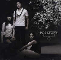 포스 POS 5집 - STORY (CD) 보컬 with 소향