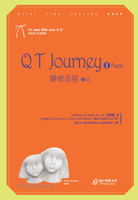 QT Journey 1 - Face