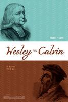 웨슬리 VS 칼빈
