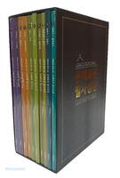 은혜로운 필사성경 슬림 세트 (밑글씨, 야훼표기) (전10권)